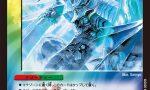 【デュエマ】謎のBBP版『無双竜機ボルバルザーク』のフレーバーテキストに隠された小ネタ!